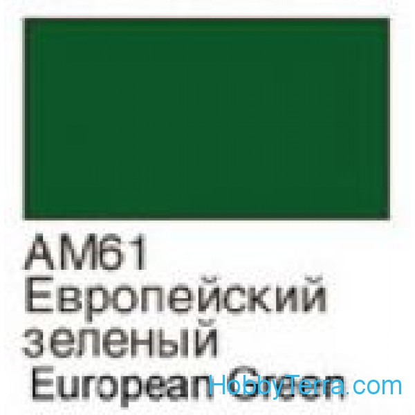 European green. Matt acrylic paint 16 ml