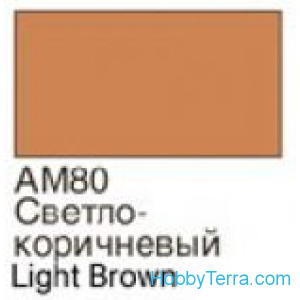 Light brown. Matt acrylic paint 16 ml