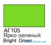 Bright green. Gloss acrylic paint 16 ml