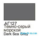 Homa  127 Dark grey sea. Gloss acrylic paint 16 ml