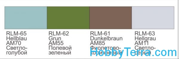 "Set of paints Homa #11 ""Luftwaffe-1"""