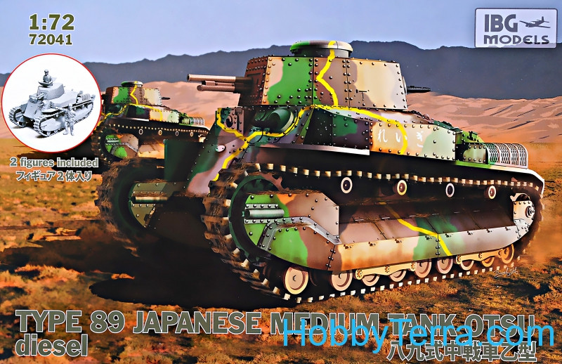 Japanese medium tank OTSU diesel, Type 89