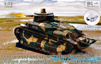 Type 89 Japanese medium tank KOU gasoline, mid-production