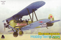 Polikarpov Po-2VS/U-2VS training aircraft