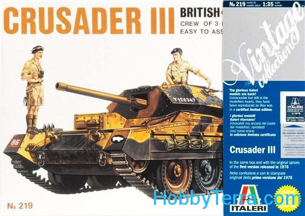 "Crusader III ""Vintage collection"""