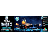 "World of warships series: German batleship ""Tirpitz"""
