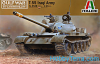 T-55 Iraqi Army - Gulf war 25th Anniversary