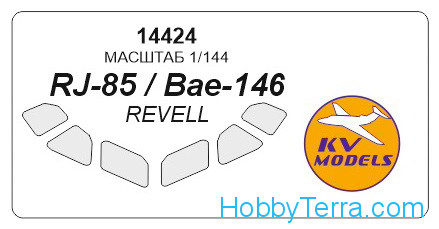 Mask 1/144 for Bae-146