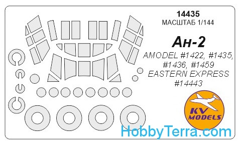 KV Models  14435 Mask 1/144 for An-2 + wheels, for Amodel kit