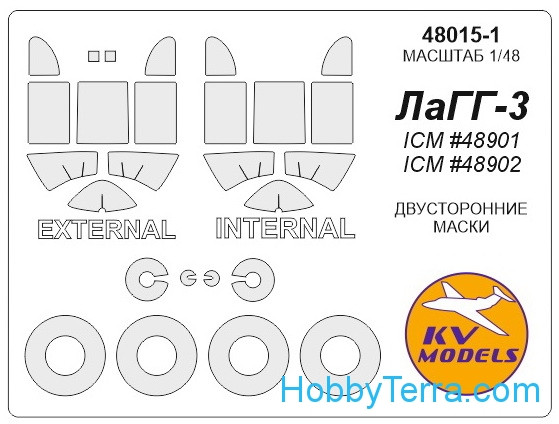 Mask for LAGG-3 (all mods / double sided) + wheels, for ICM kit