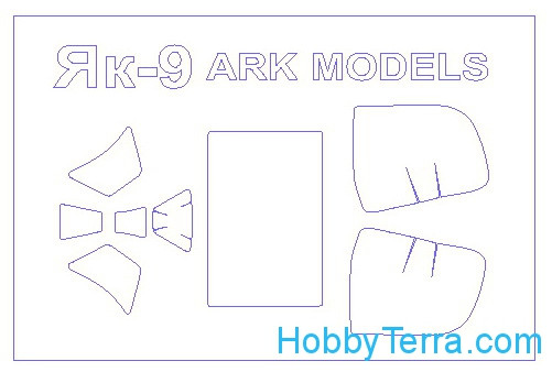 Mask 1/48 for Yak-9, for ARK Models kit