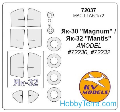 "Mask 1/72 for Yak-30 ""Magnum"" / Yak-32 ""Mantis"" + wheels masks, for Amodel kits"