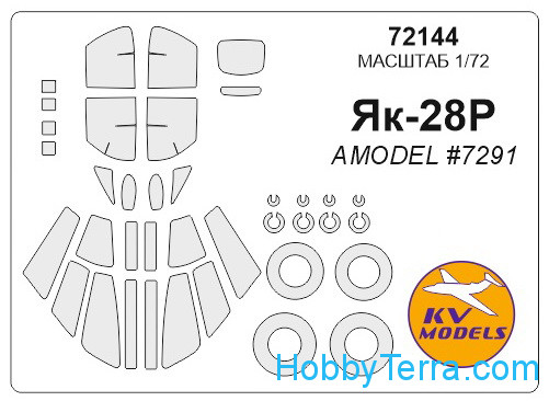 Mask for Yak-28R and wheels masks, for Amodel kit