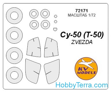 Mask 1/72 for Su-50 (T-50) and wheels masks, for Zvezda kit