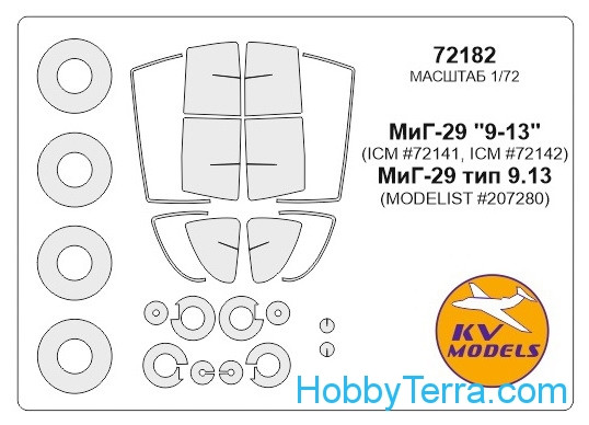Mask 1/72 for MiG-29, for ICM kit