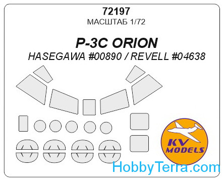 "Mask 1/72 for P-3C ""Orion"", for Hasegawa kit"