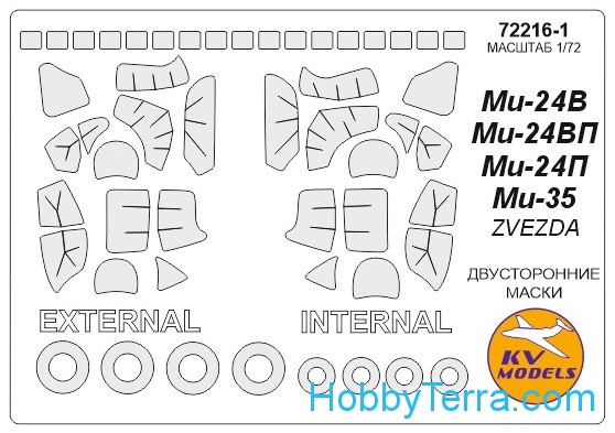 Mask 1/72 for Mil Mi-24V and wheels masks, for Zvezda kit