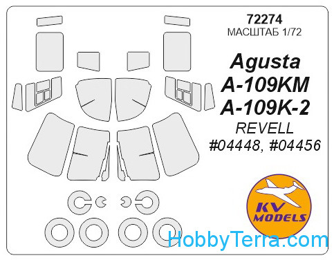 Mask 1/72 for Agusta A-109 and wheels masks, for Revell kit