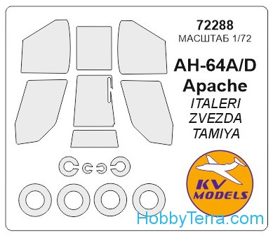 Mask 1/72 for AH-64A/D Apache and wheels masks, for Italeri kit