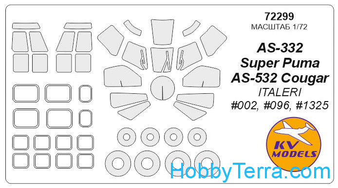 Mask 1/72 for AS-332 Super Puma / AS 532 Cougar, for Italeri kit