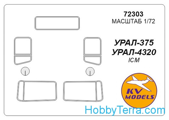 Mask 1/72 for Ural-375 / Ural-4320, for ICM kit