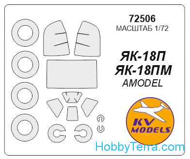 Mask 1/72 for Yak-18PM and wheels masks, for Amodel kit