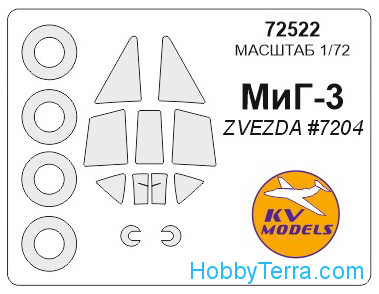 Mask 1/72 for MiG-3 and wheels masks, for Zvezda kit