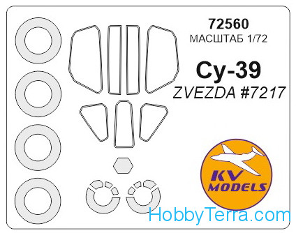 Mask 1/72 for Su-39 and wheels masks, for Zvezda kit