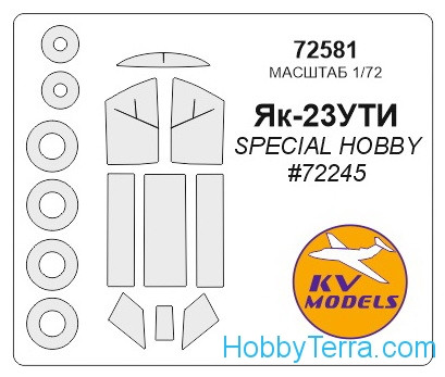 Mask 1/72 for Yak-23UTI and wheels masks, for Special Hobby kit