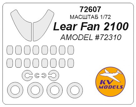 KV Models  72607 Mask 1/72 for Lear Fan 2100, Amodel kit
