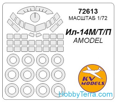 KV Models  72613 Mask 1/72 for Ilyushin IL-14M and wheels masks, for Amodel kit
