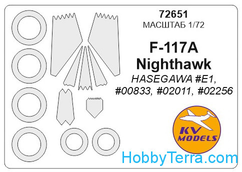 Mask 1/72 for Lockheed F-117A Nighthawk and wheels masks, for Hasegawa kit