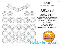 Mask 1/144 for MD-11 + wheels, for Eastern Express kit