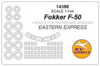 Mask 1/144 for passenger windows F-50 and wheels masks (Eastern Express)