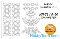 Mask 1/144 for Ilyushin IL-76 / A-50 and wheels masks, for Trumpeter kit