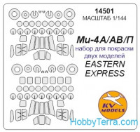 Mask 1/144 for Mi-4A/AV/P, for Eastern Express kit