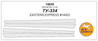 Mask 1/144 for Tu-334 (Eastern Express)