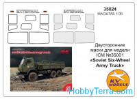 Mask 1/35 for Kamaz-4310 (Double sided), for ICM kit