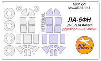 Mask 1/48 for Lavochkin La-5FN + wheels masks (ZVEZDA)