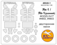 Mask 1/48 for Yak-1 (early)/ ak-1 + wheels (Double sided) sided, Modelsvit kit