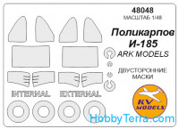 Mask 1/48 for I-185 (double sided) and wheels masks, for ARK Models kit