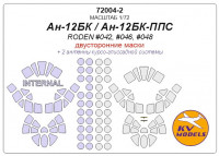 Mask 1/72 for An-12BK/An-12BK-PPS Double sided (Roden)