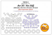 Mask 1/72 for An-30/An-30D (Double sided) + wheels masks (Amodel)