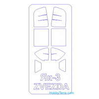 Mask 1/72 for Yak-3, for Zvezda kit