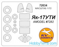 Mask 1/72 for Yak-17 UTI + wheels, for Amodel kit
