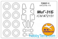 Mask 1/72 for MiG-31and wheel masks, for ICM kit