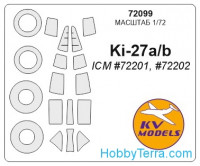 Mask 1/72 for Ki-27 A/B for wheels mask, for ICM kit
