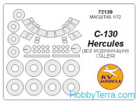 "Mask 1/72 for C-130 ""Hercules"", for Italeri kit"