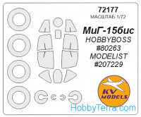 Mask 1/72 for MiG-15bis and wheels masks, for Hobby Boss kit