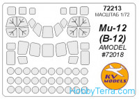 Mask 1/72 for Mil Mi-12 (V-12), for Amodel kit